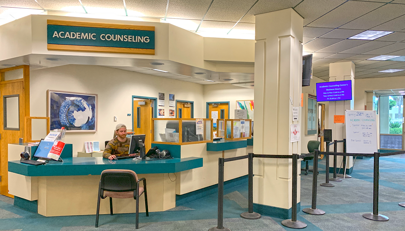 SBCC's Academic Counseling center in the student services building.